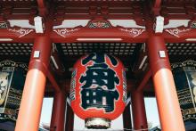 Tour Japan 7
