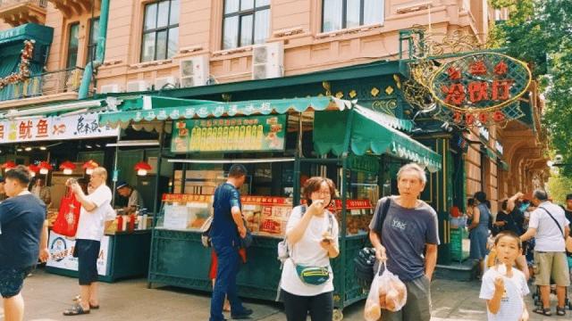 Shop kem và đồ uống lạnh Modern (马迭尔冷饮厅)