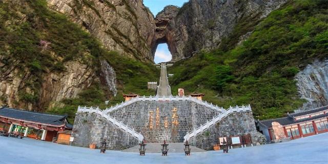 Thiên Môn Sơn một điểm du lịch tại tỉnh Hồ Nam Trung Quốc